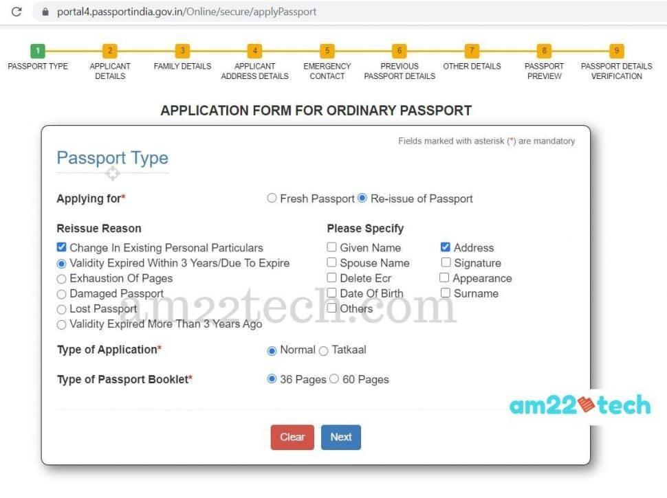 Apply Indian passport renewal - vfs global