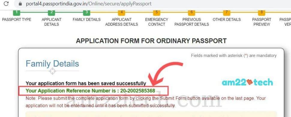 ARN number Indian passport renewal
