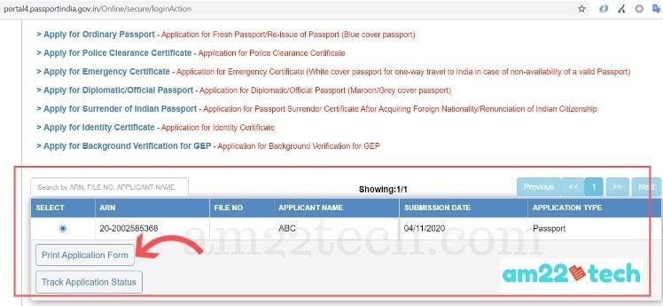 Print passport application