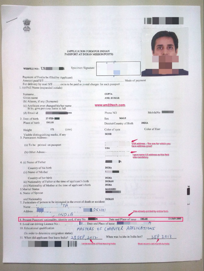 NRI passport renewal form page 1 for India