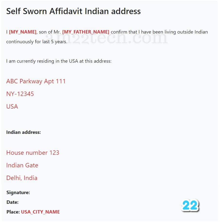 Self Sworn Affidavit Sample