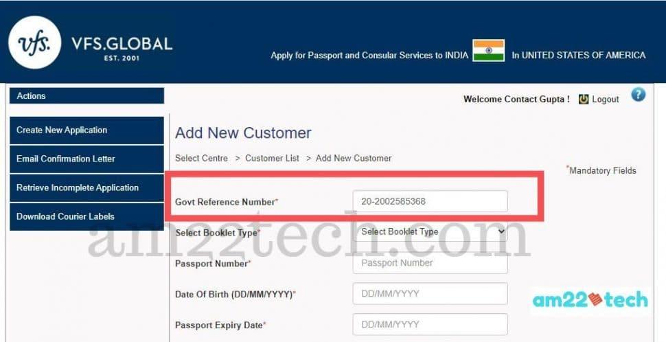 VFS global - add customer-passport and ARN number