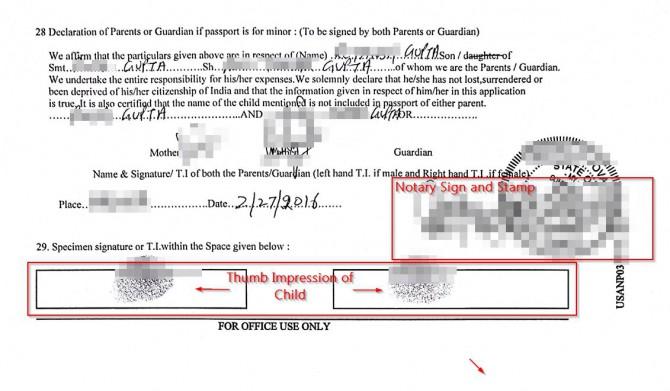 Sample Minor passport application form page 3