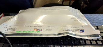 USPS Fedex final package