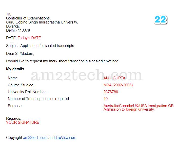 IP university transcript application