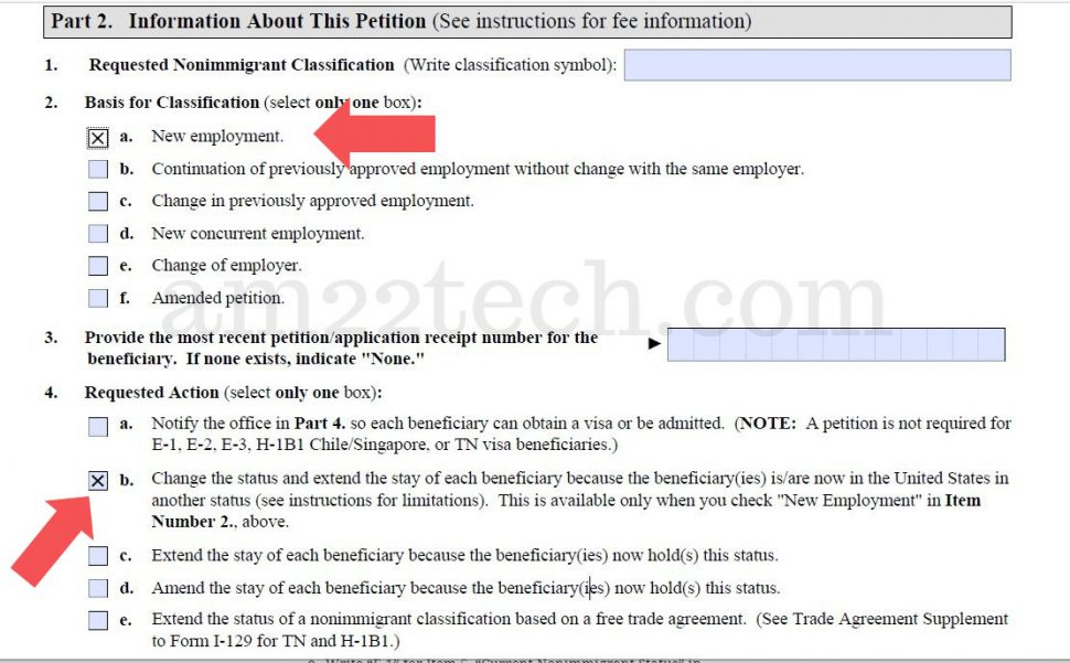 Choose F1 change of status in H1B application form