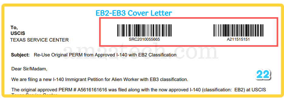 EB2 EB3 cover letter for downgrade or Upgrade with Barcode
