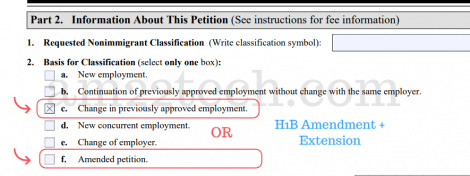H1B Amendment + Extension can work after 240 day - USCIS rule