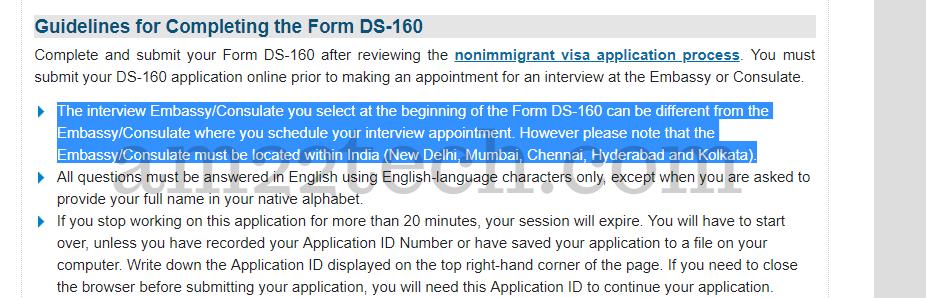 Change US embassy after filling DS-160 for US visa interview