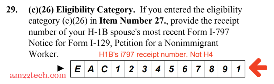 H4 EAD i797 receipt number