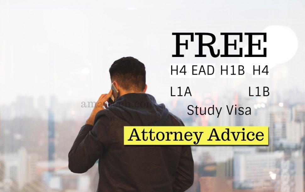 Free attorney advice in USA for H1B, H4, L visa, F visa