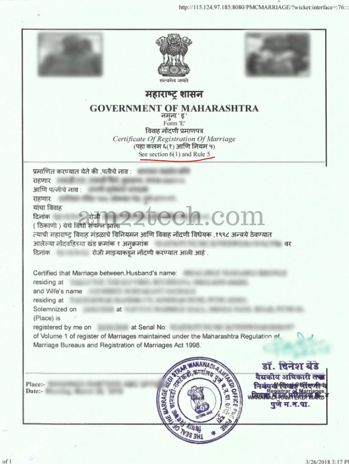 Hindu marriage act certificate