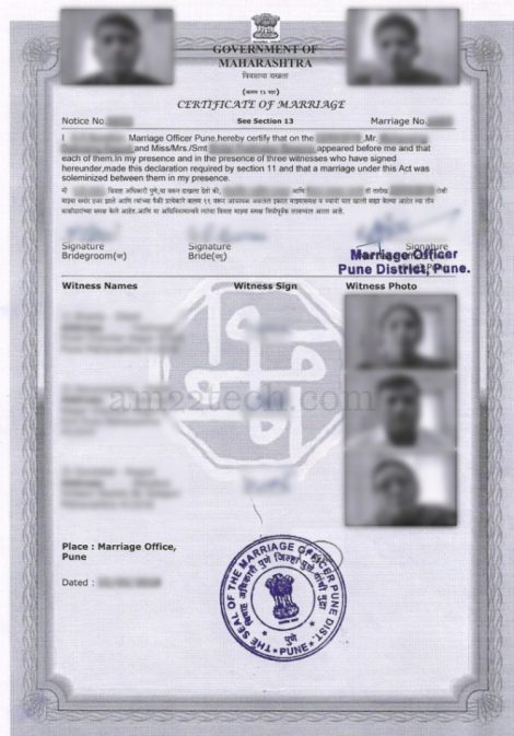 Special marriage act - Indian marriage certificate