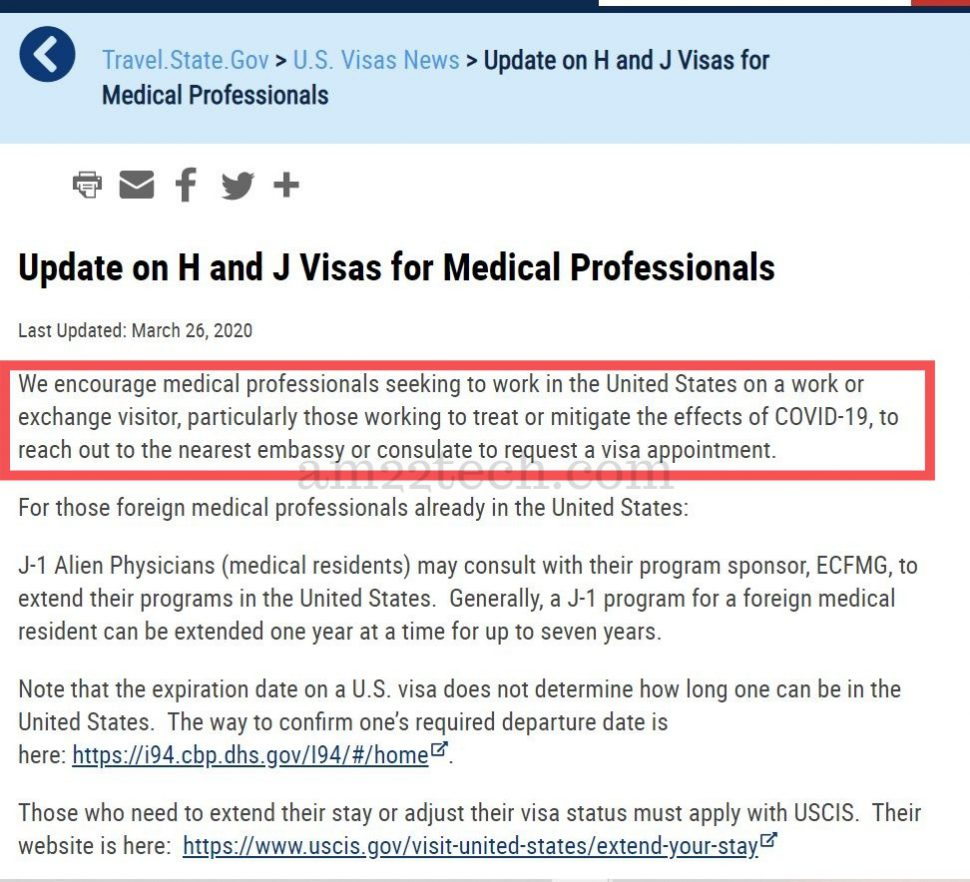 USA state website requests medical workers to apply H1B, J visa