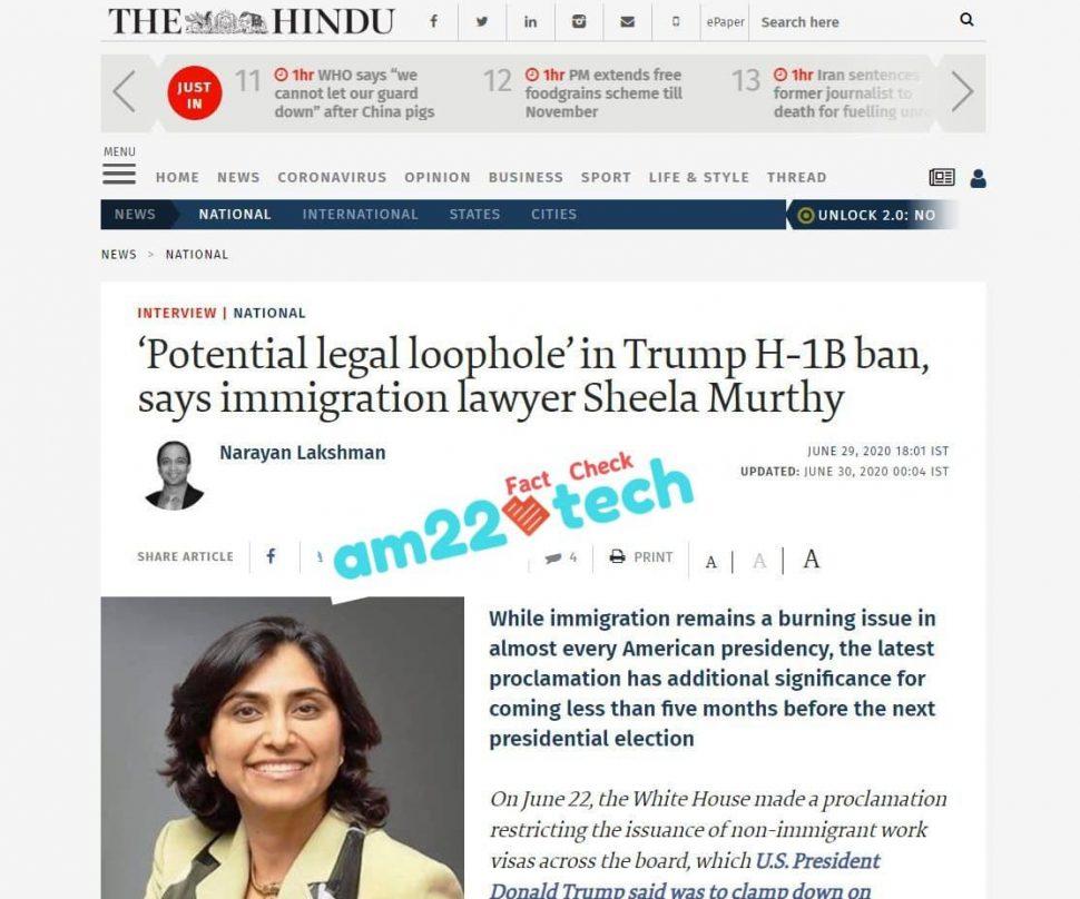 Legal loophole in Trump travel ban - TheHindu news website Sheela Murthy Interview