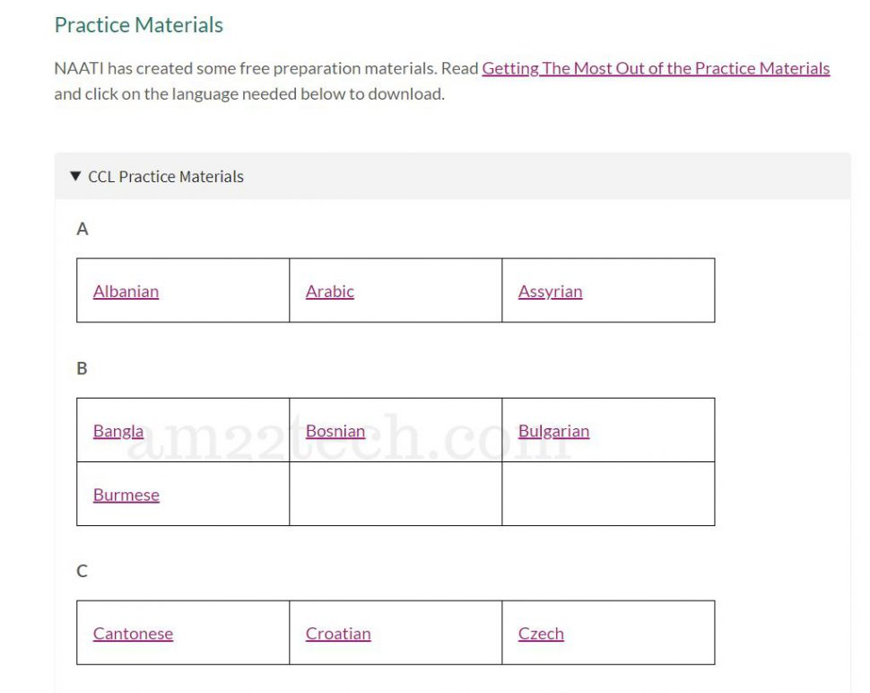 Download NAATI practice material