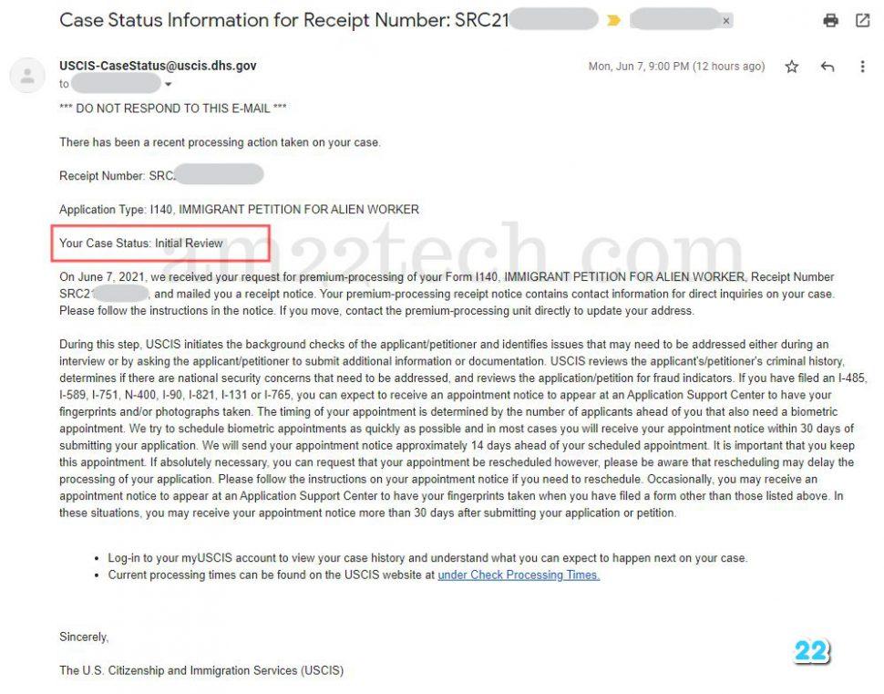 i140 USCIS case update