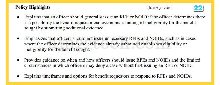 USCIS says no denial without issuing RFE first